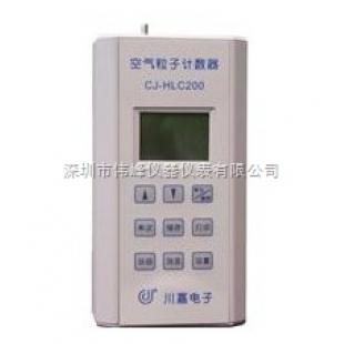 川嘉CJ-HLC200 尘埃粒子计数器