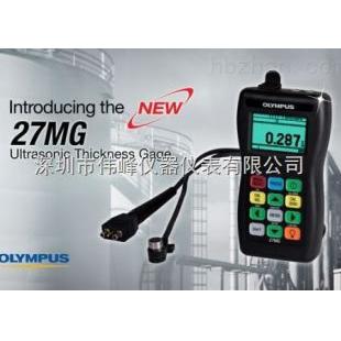 奥林巴斯olympus 27MG 超声测厚仪