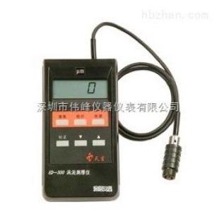 ED400型涡流测厚仪是ED300型测厚仪的改进型