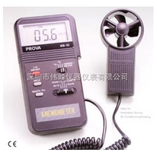 台湾泰仕AVM-03叶轮风速计