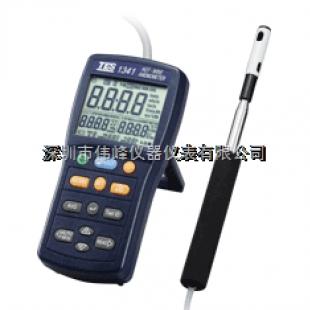 台湾泰仕TES-1341热线式风速计