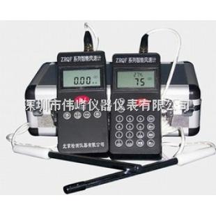 ZRQF-D10风速仪,ZRQF-D10热球风速计