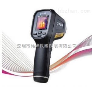 FLIR TG167红外热像仪