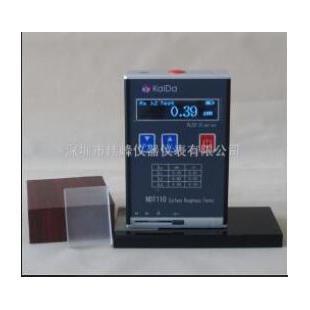 NDT110 表面粗糙度仪
