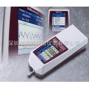 日本三丰SJ-400表面粗糙度测量仪