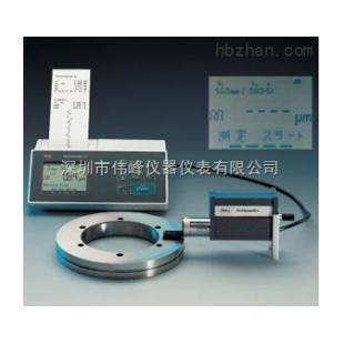 德国马尔MarSurf M 2粗糙度仪|Perthometer M2粗糙度测量仪