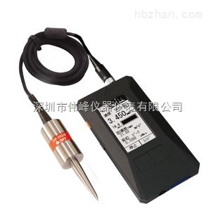 日本IMV公司VM-3024S智能型振动分析仪