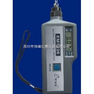 EMT226轴承振动检测仪,EMT226测振仪