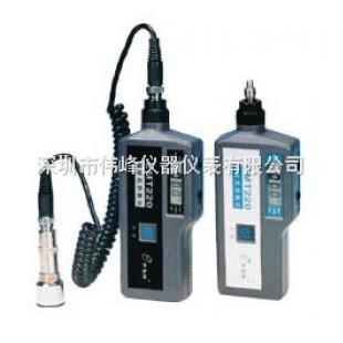 EMT220ANC袖珍式测振仪,EMT220AN袖珍式测振仪