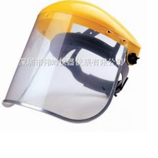 LUV-40紫外线防护面罩