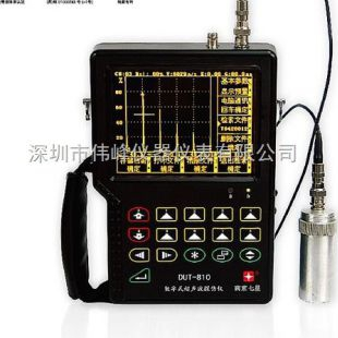DUT-810数字超声波探伤仪