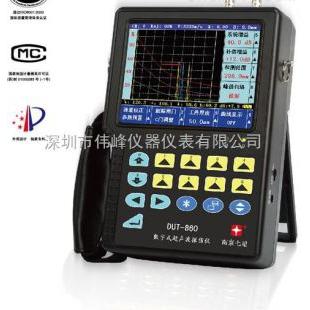 DUT-860数字超声波探伤仪
