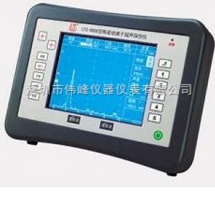 CTS-9008 型陶瓷绝缘子数字超声探伤仪