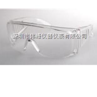 紫外线防护眼镜LUV-10
