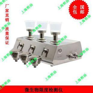 上海微生物薄膜过滤器YZW-300厂家价格