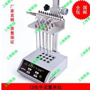 上海熙扬微电脑控制12/24位干式浓缩仪