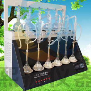智能一体化万用蒸馏仪YZLY-6C