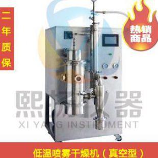 小型低温喷雾干燥机SPRAY-1500D(实验型)
