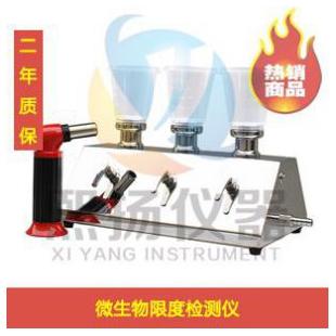 上海微生物薄膜过滤器YZW-300价格