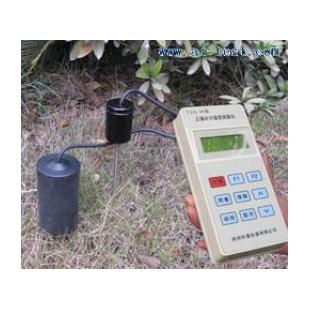 定实时定位土壤水分速测仪