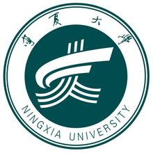宁夏大学电感耦合等离子体发射光谱仪等仪器设备采购项目招标公告