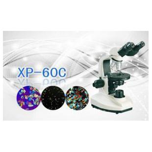 三目简易偏光显微镜XP-60C