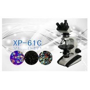 三目偏光显微镜XP-61C