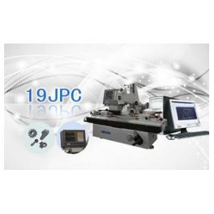 微机型万能工具显微镜19JPC