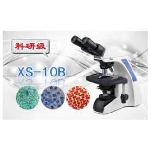 双目生物显微镜XS-10B