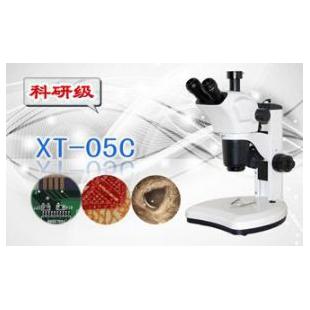 三目体视显微镜XT-05C