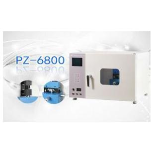 原子力显微镜PZ-6800AFM