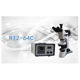 偏光显微熔点仪RT2-64C