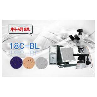 布朗运动显微镜18C-BL