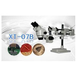雙目萬向體視顯微鏡XT-07B