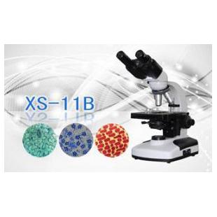 双目生物显微镜XS-11B