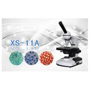 单目生物显微镜XS-11A