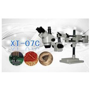 三目万向体视显微镜XT-07C
