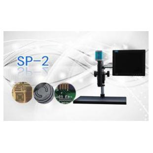 工业视频显微镜SP-2