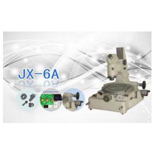 大型工具顯微鏡JX-6A