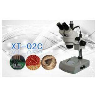 三目体视显微镜XT-02C