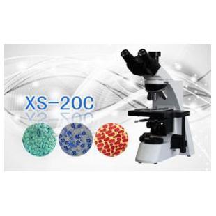 三目生物显微镜XS-20C