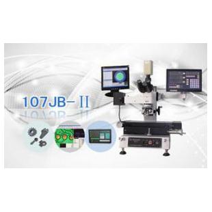 精密測量顯微鏡107JB-Ⅱ