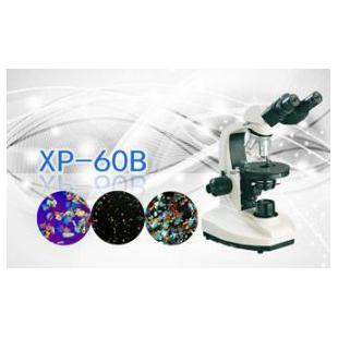 双目简易偏光显微镜XP-60B