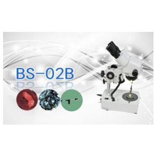 宝石显微镜BS-02B