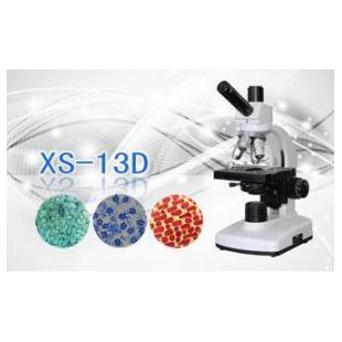 单目Y型生物显微镜XS-13D