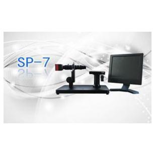 平整度检测视频显微镜SP-7
