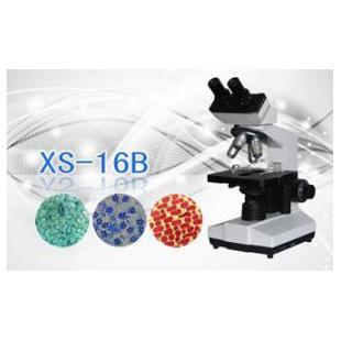 雙目生物顯微鏡XS-16B