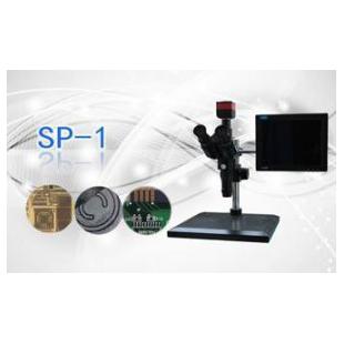 数码视频显微镜SP-1