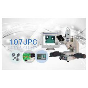 微机型精密测量显微镜107JPC