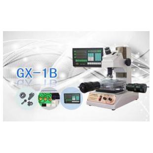 数显小型工具显微镜GX-1B